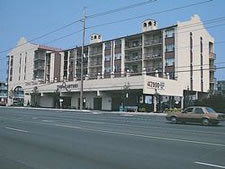 The Quarters in Ocean City, Maryland